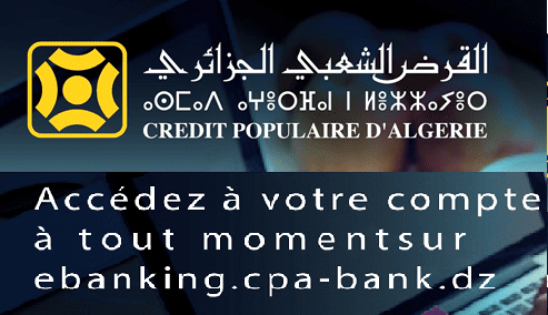 e banking cpa authentification