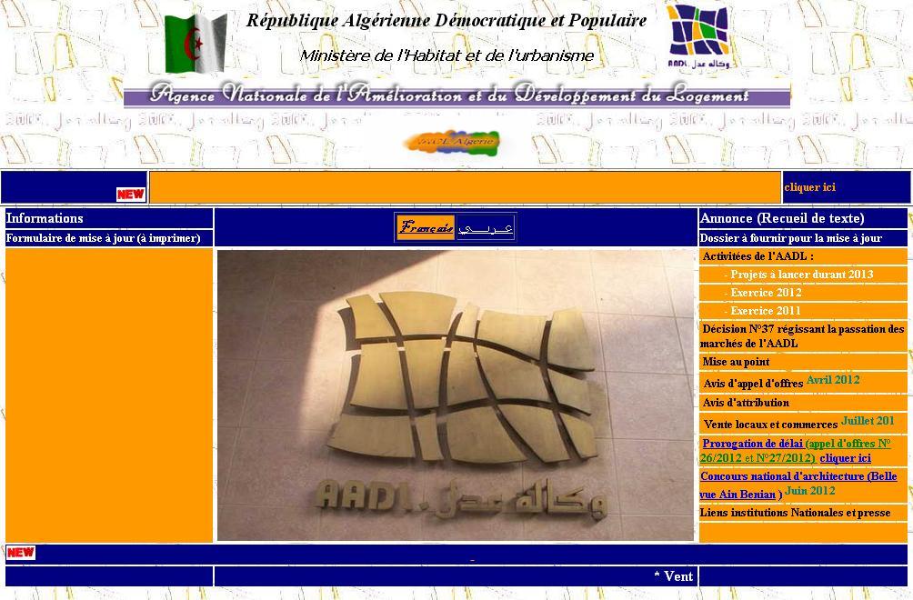 aadl.com.dz Agence d'Amélioration et du Développement du logement Algérienne