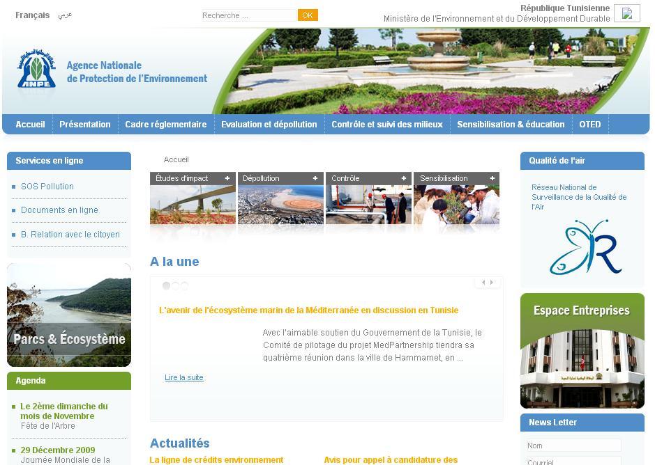 anpe.nat.tn Agence Nationale de Protection de l'Environnement Tunisie gov tn étude impact