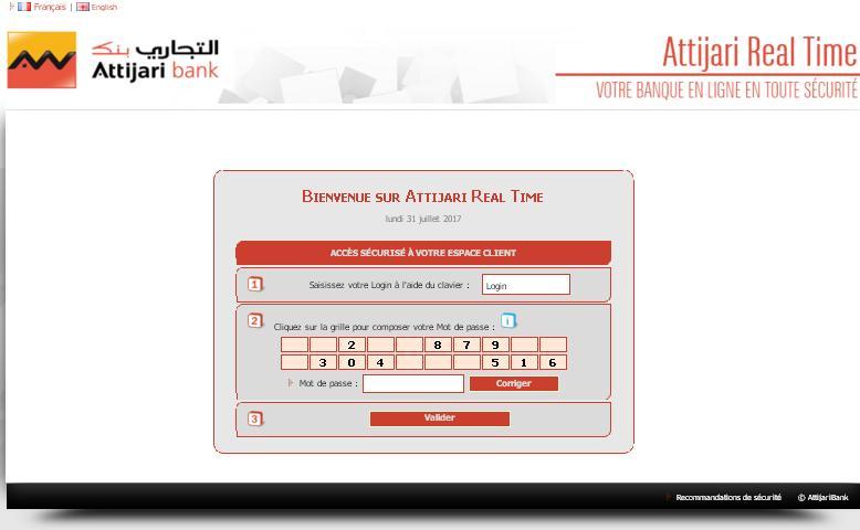 attijarirealtime.com.tn Attijari Real Time consulter compte en ligne Attijeri banque