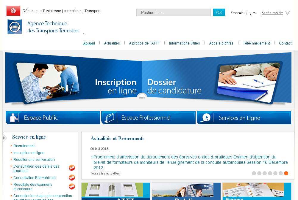 attt.com.tn Agence Technique des Transports Terrestres Tunisie concours permis inscription en ligne recrutement visite technique