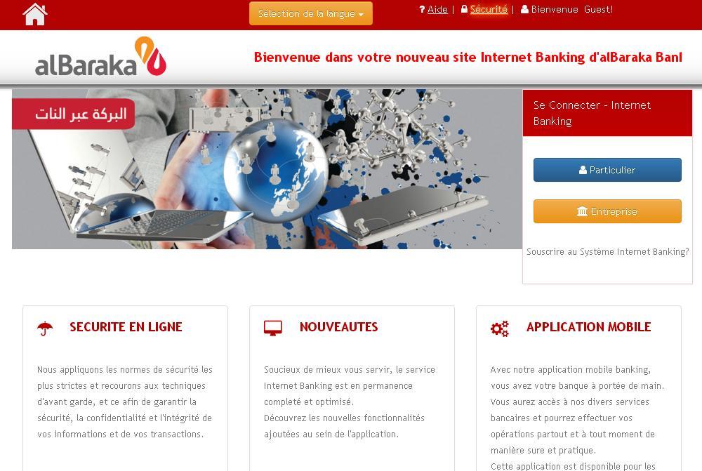 bestbank.net.tn Best Banque Tunisie AlBaraka bank islamique devise change