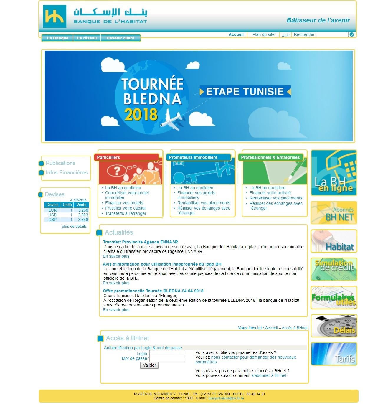 bh.com.tn BhNet Banque de l'Habitat de Tunisie BH بنك الاسكان تونس