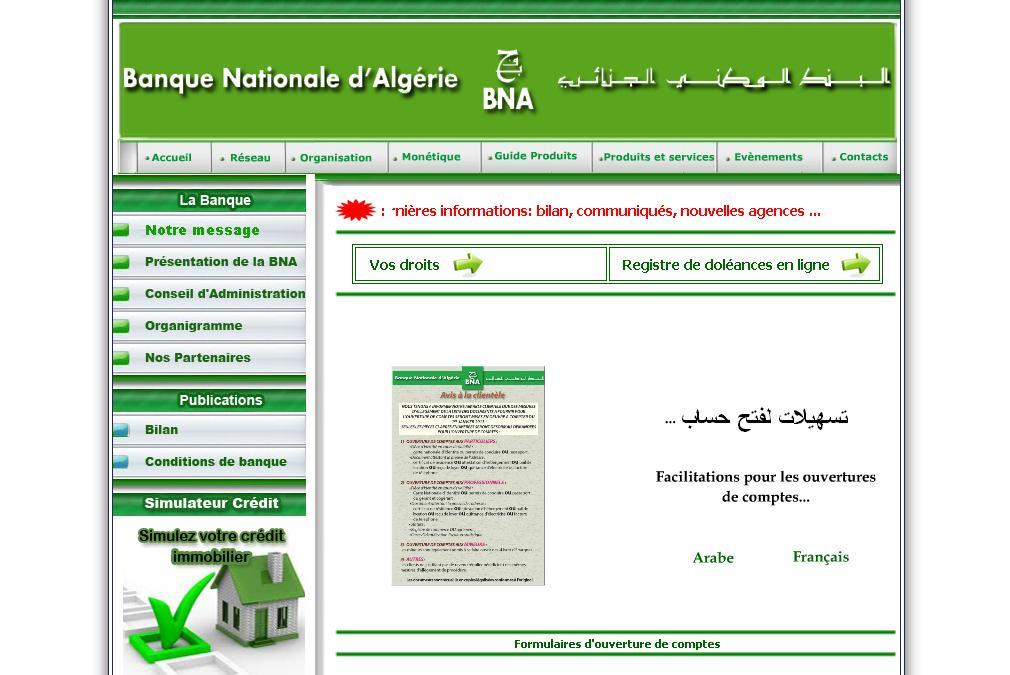 bna.dz Banque Nationale Algérien Dz