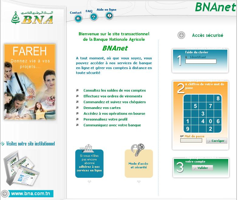 bnanet.com.tn Banque Nationale Agricole Tunisien BNA Net ebanking Tunisie ebanking bnaebanking