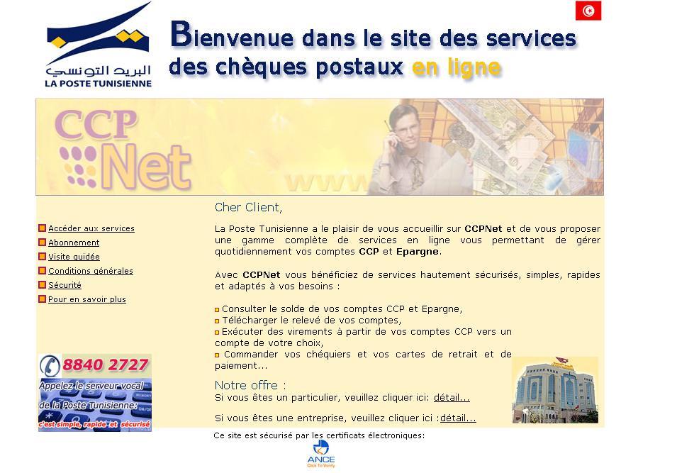 ccpnet.poste.tn CCP en ligne La Poste Tunisienne edinar suivi consulter compte épargne