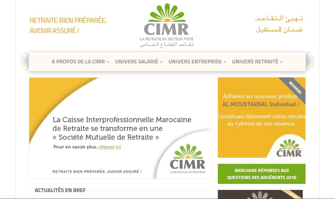 cimr.ma Caisse interprofessionnelle marocaine de retraite Maroc mutuelle calcul simulation remboursement ma