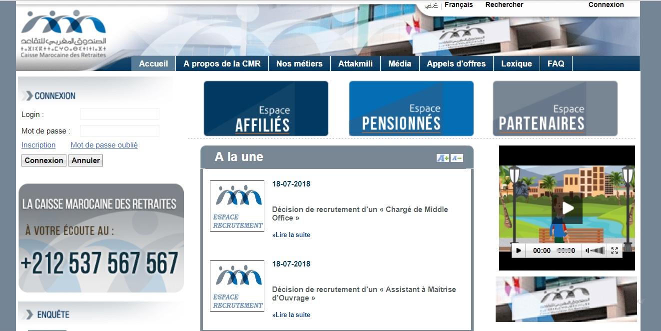 cmr.gov.ma Caisse Marocaine de Retraites simulation Maroc retraite anticipée