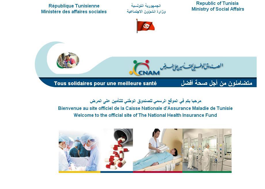 cnam.nat.tn Caisse Nationale d'Assurance de Maladie Tunisien