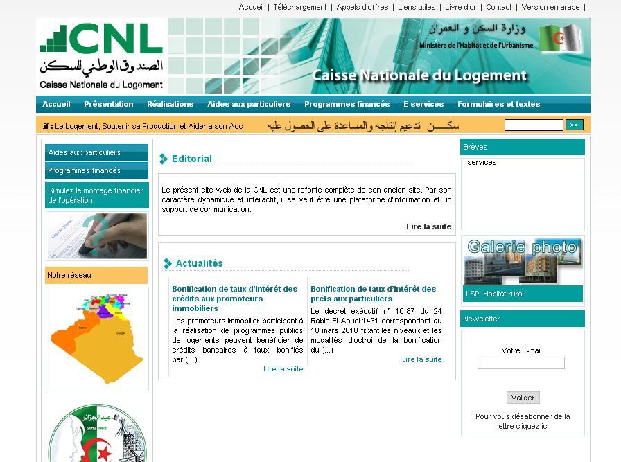 cnl.gov.dz Caisse Nationale du Logement Algérie formulaire simuler finance tizi ouzou oran alger