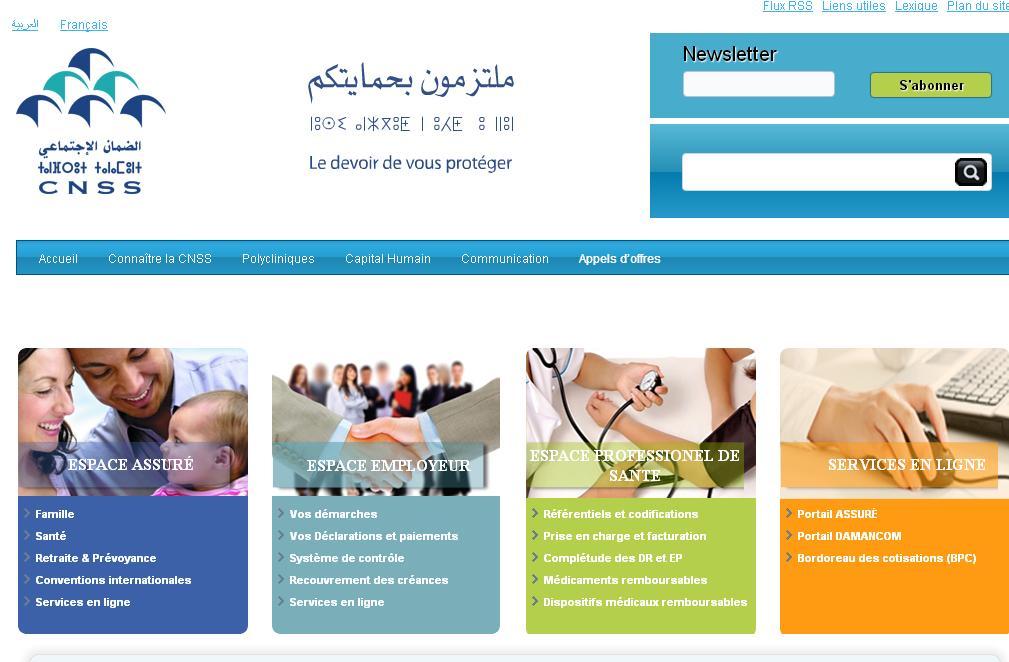 cnss.ma Caisse nationale de sécurité sociale Maroc assurance maladie ebds en ligne retraite