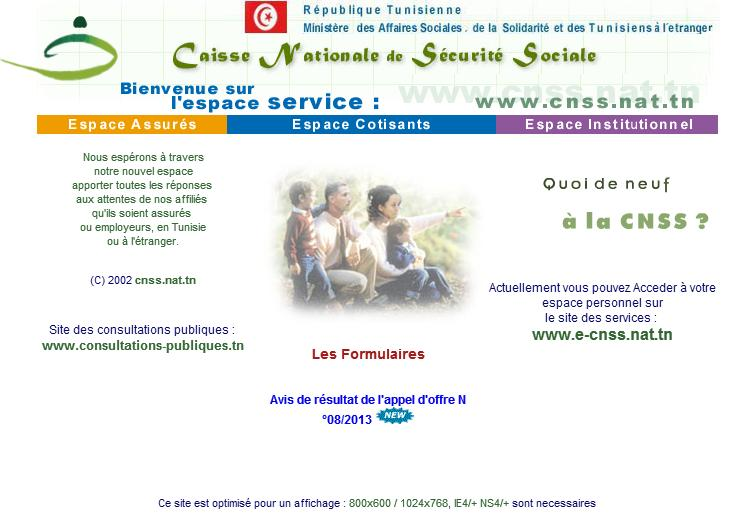 cnss.nat.tn Caisse nationale de solidarité sociale Tunisie formulaire assurance maladie retraite concours horaire cnam