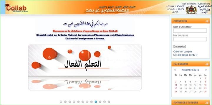 collab.men.gov.ma Plateforme d'apprentissage en ligne au Maroc Enseignement à distance Ministère d'éducation nationale formation à distance e-learning CNIPE massar motamadriss gov masar taalim
