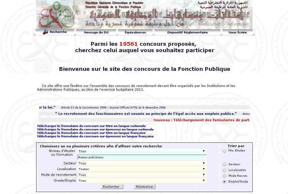 concours-fonction-publique.gov.dz Recherche fonction publique d'état emploi Algérie Résultat Concour