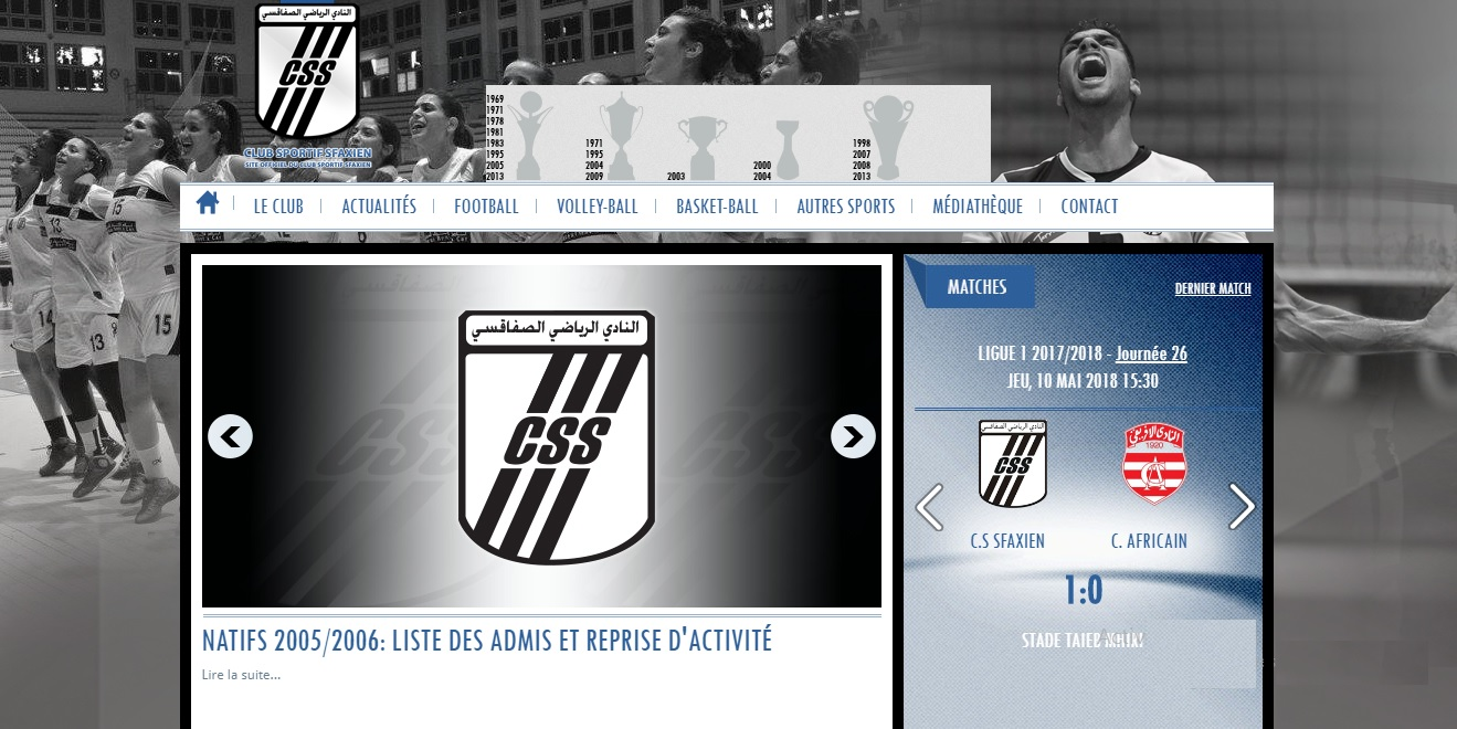 css.org.tn Club sportif Sfaxien football  النادي الرياضي الصفاقسي site css officiel foot Sfax Tunisie