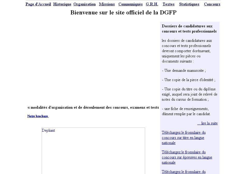 dgfp.gov.dz Direction Générale de la Fonction Publique Algérie concours recrutement résultats