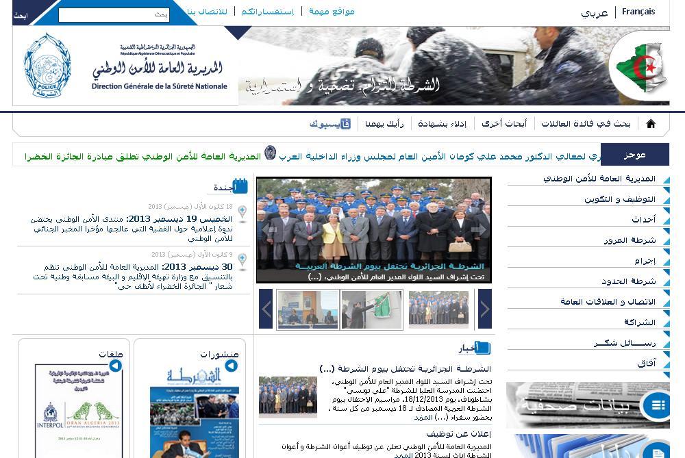 dgsn.dz Direction Générale de la sûreté Nationale Algérienne