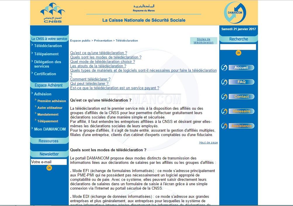 ebds.cnss.ma e-bds cnss déclaration et paiementsMaroc Télédéclaration Télépaiement e bds gov ma