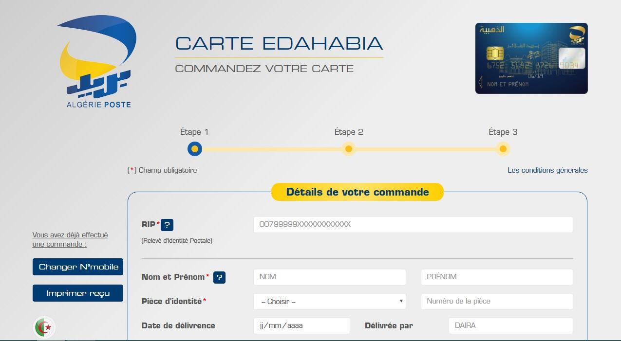 edcarte.poste.dz Carte edahabia e CCP poste Gold Algérie dz dahabia relevé d'identité postale order card