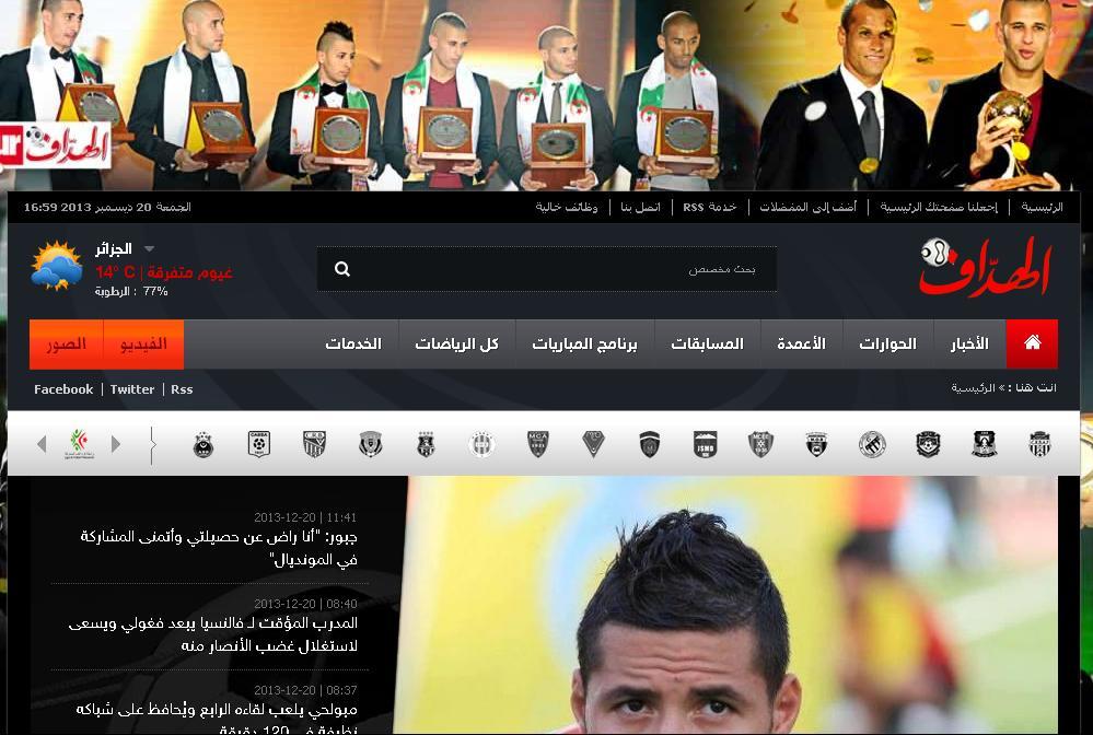 elheddaf.com Journal Sport en ligne Algérie FootBall Dz Alhadaf Aljarida El Hadaf Elhadef Jarid El hadef hgi$ht HGI£HT dz elheddaf pdf