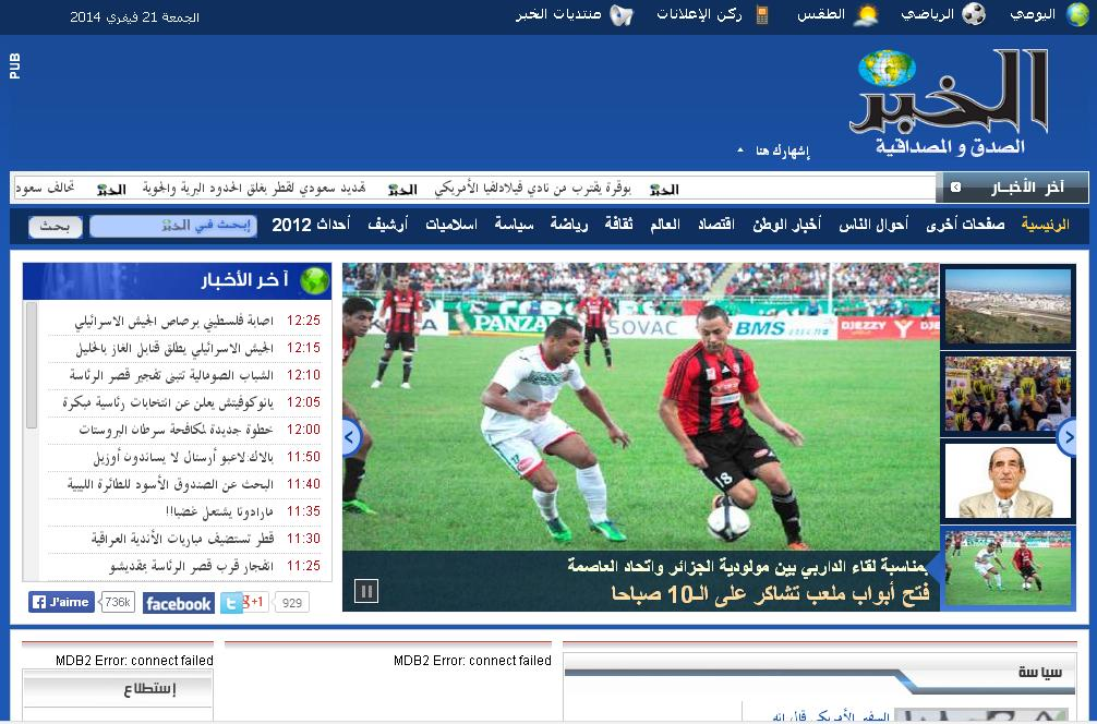 journal elkhabar algerie