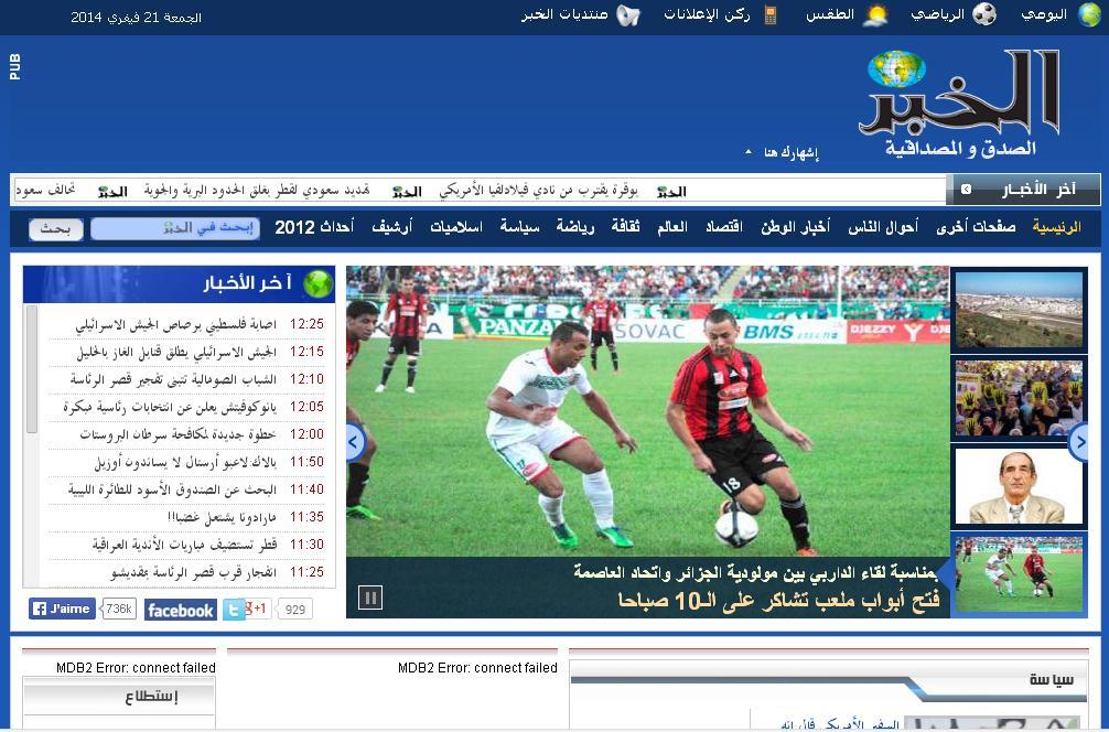 elkhabar.com Journal El Khabar Algérie Erriadhi tv archives el riadi pdf dz