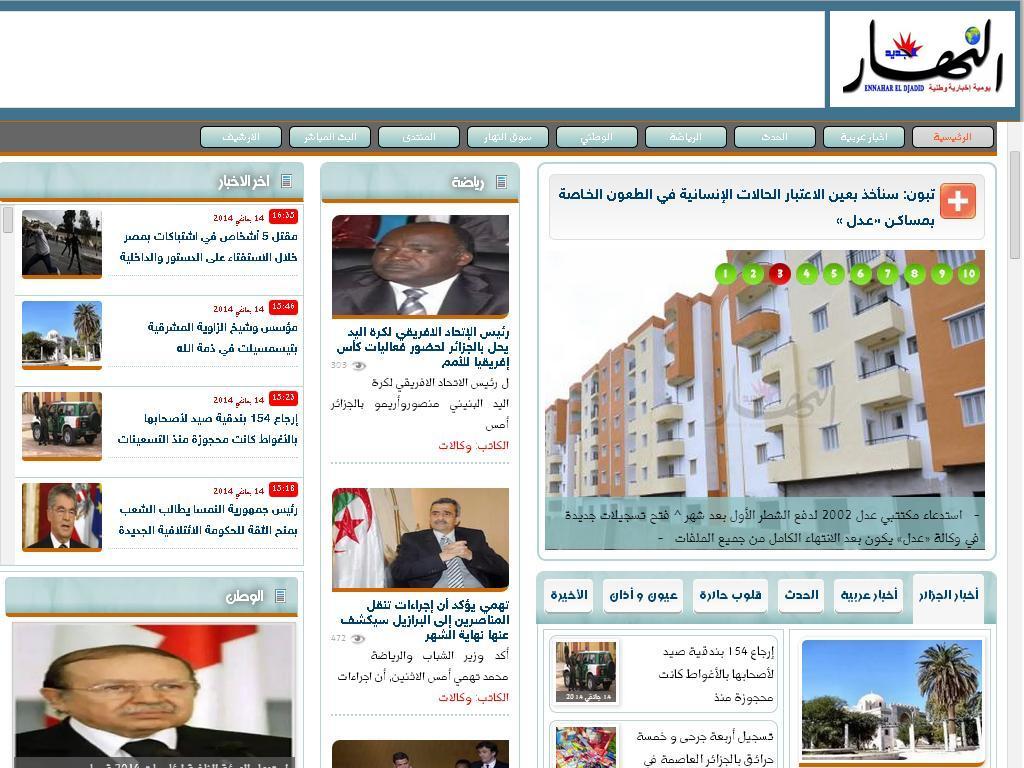 ennaharonline.com Ennahar Journal Algérie Actualité TV Sport Dz Fréquence en direct hgkihv hg^$d$