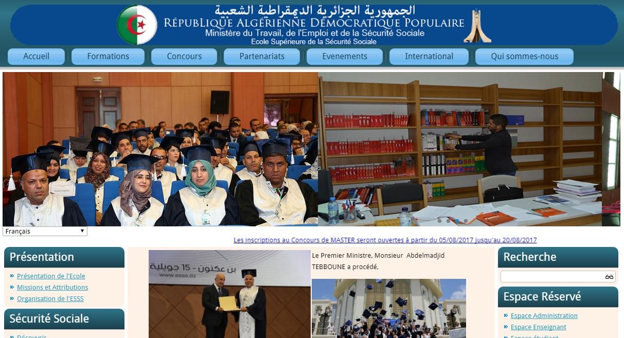 esss.dz Ecole Supérieure de la Sécurité Sociale Ben Aknoun ALGER Algérie ESSS E3S المدرسة العليا للضمان الاجتماعي بالجزائر