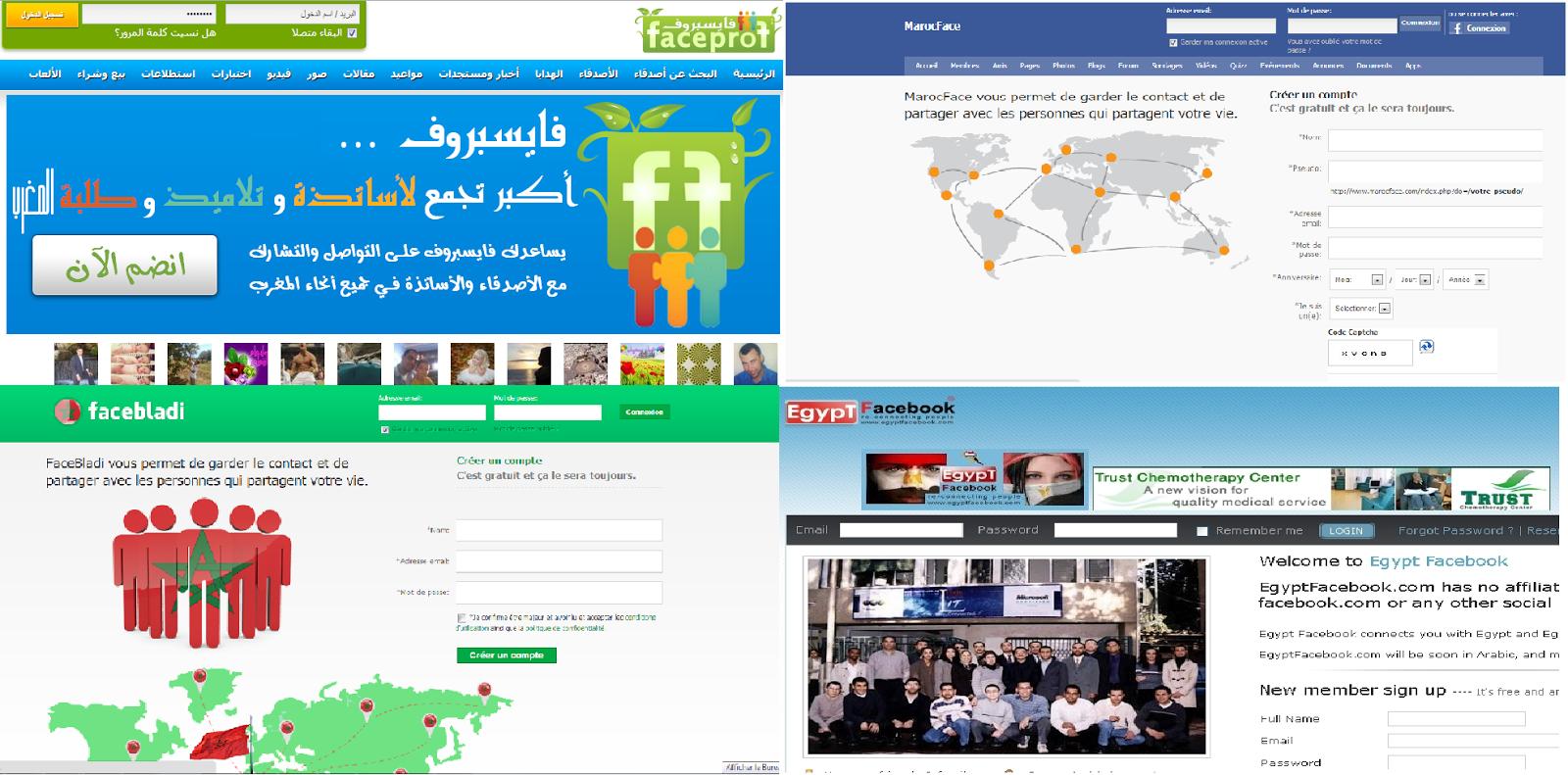 facebladi.ma Face Bladi Maroc Réseau social marocain FaceBook facebiladi