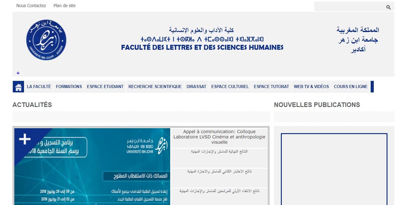 flsh-agadir.ac.ma Faculté des lettres et sciences humaines Agadir Maroc résultats concours ac ibn zohr