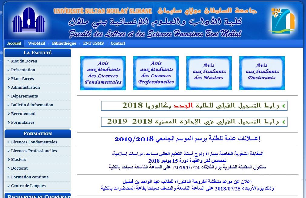 flshbm.ma Faculté des Lettres et des Sciences Humaines Béni Mellal Maroc كلية الآداب و العلوم الإنسانية - بني ملال 2018 Université Moulay Slimane