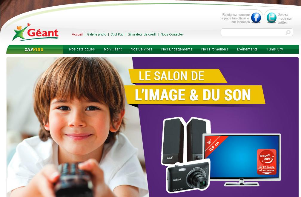 geant.tn Géant Tunis City Catalogue en ligne Tunisie Promotion Recrutement