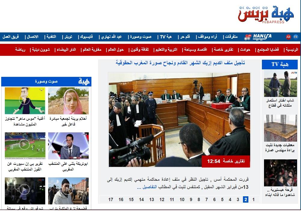 hibapress.com Journal d'Actualité Maroc News hiba press ma jarida