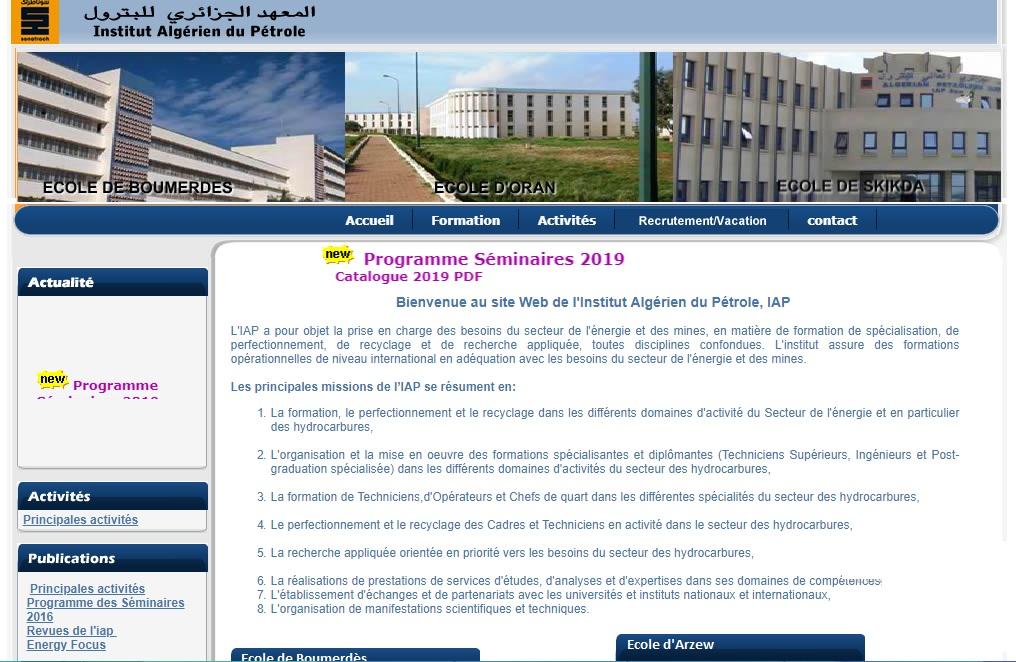 iap.dz Institut Algérien du Pétrole المعهد الجزائري للبترول inscription 2018 résultats concours sonatrach