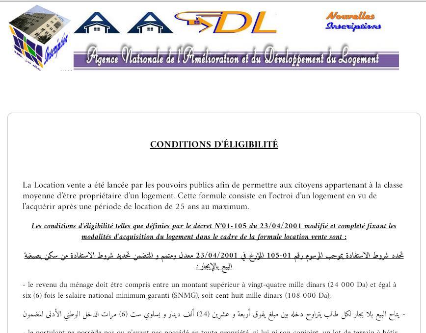 inscription.aadl.dz aadl Inscription Algérie Résultat Formulaire Consultation Agence d'Amélioration et du Développement du logement Algérienne