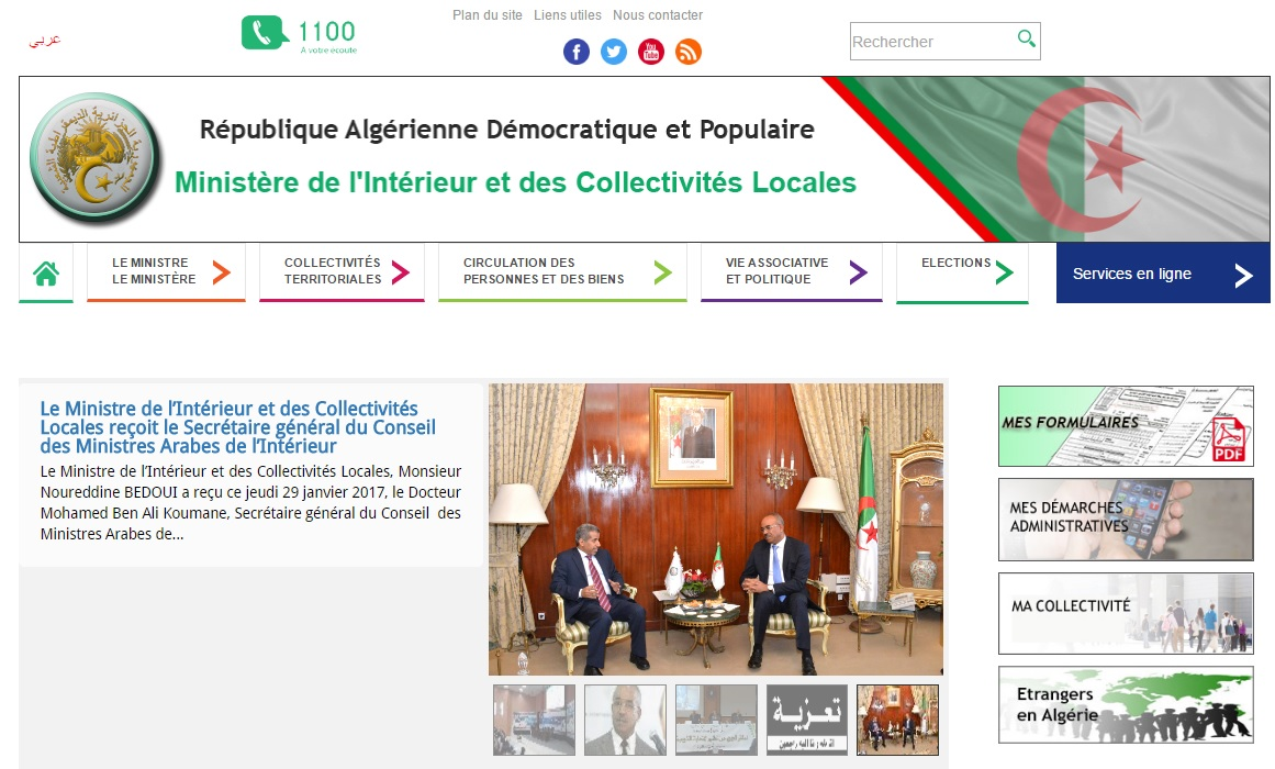 Ministere de l interieure algerie 28 images l alg 233 for 12s interieur gov dz