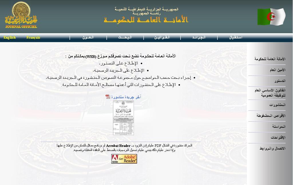 joradp.dz Journal Officiel de la République Algérienne DZ