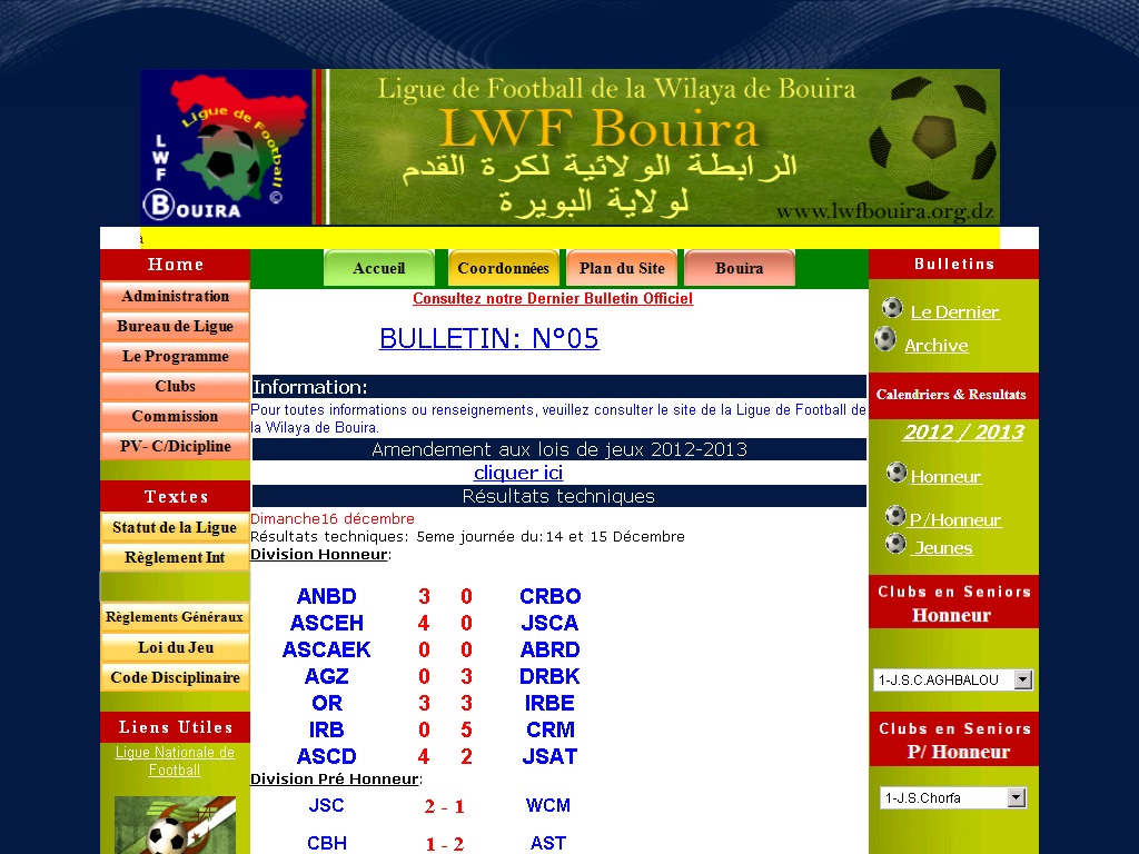 lwfbouira.org.dz Ligue régionale de wilaya de football de Bouira LWFB sport foot Algérie الرابطة الولائية لكرة القدم