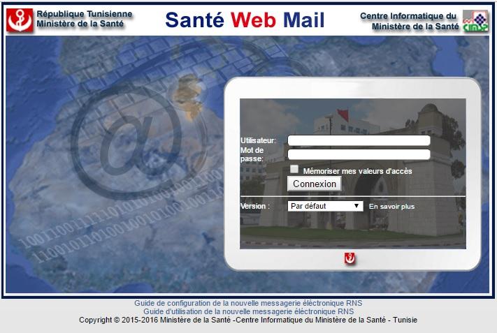 mail.rns.tn Boite mail Ministère de santé en Tunisie Zimbra sign in