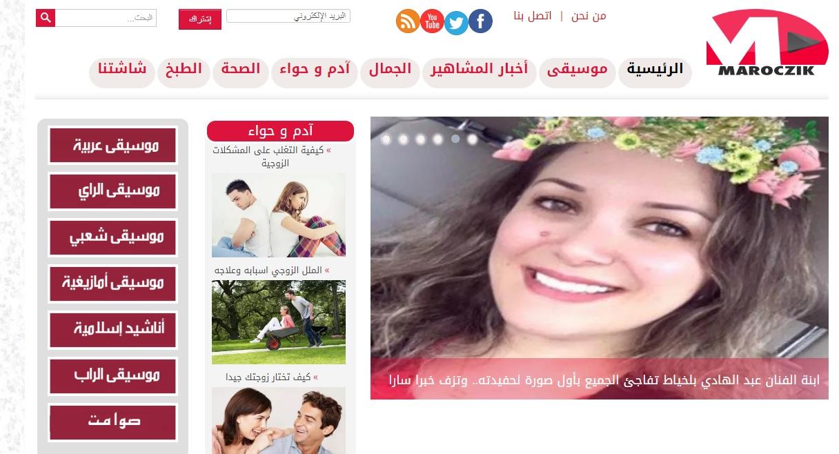 maroczik.ma Music arabe maroc rai cha3bi char9i 2017 amazigh mp3 narozik newzik telecharger
