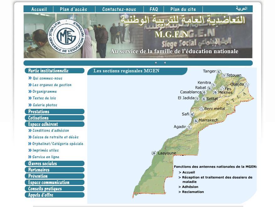 mgen.org.ma Mutuelle Générale de l'Education Nationale Maroc assurance retraite men gov