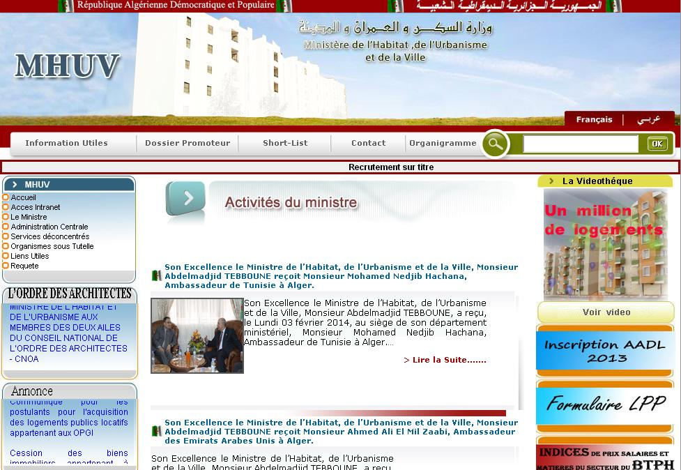 mhu.gov.dz Ministère de l'habitat et de l'urbanisme Algérie MHUV aadl logement lpp