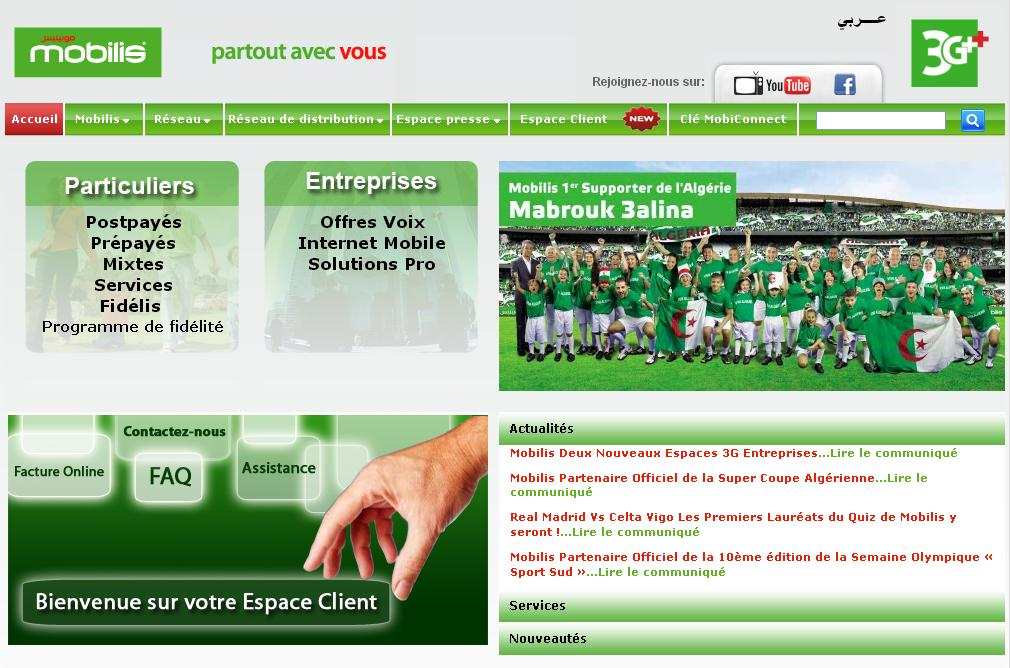 mobilis.dz Algérie Offre Mobile forfait SmartPhone Internet 3G SMS tél promo naghmati ranati