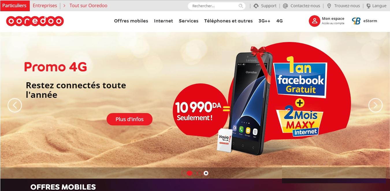 nedjma.dz Télécom Algérie Ooredoo dz web sms internet gratuit en ligne