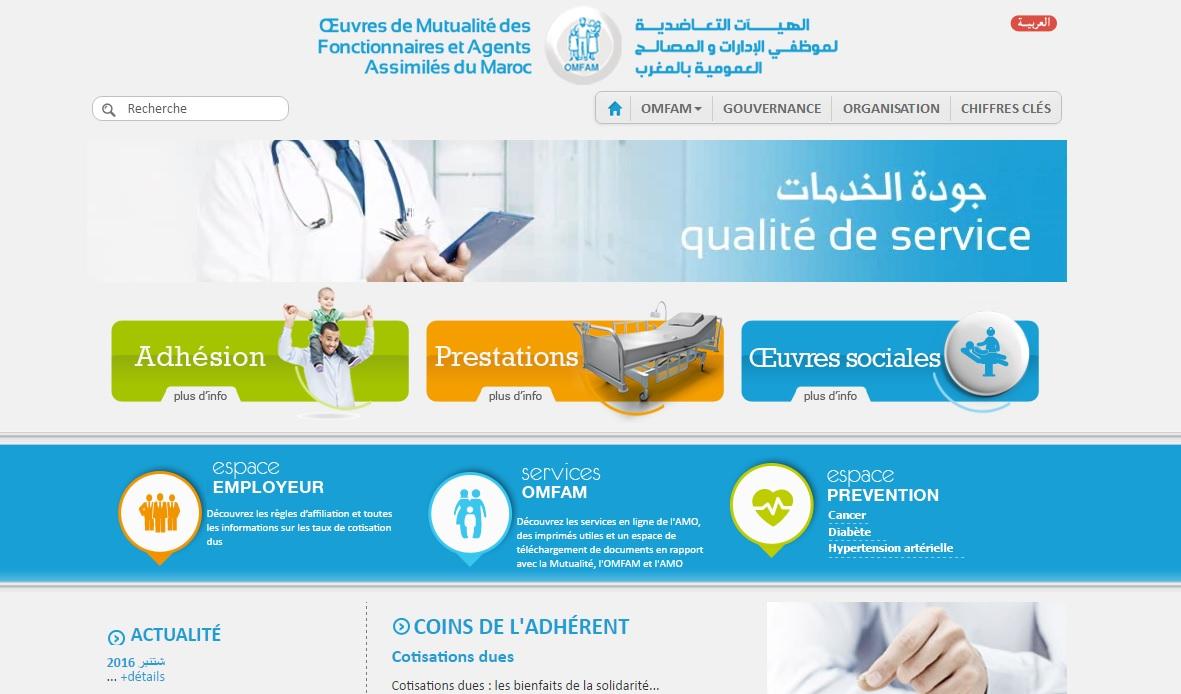 omfam.org Mutualité des Fonctionnaires et Agents Assimilés du Maroc mutuelle remboursement cnops ma
