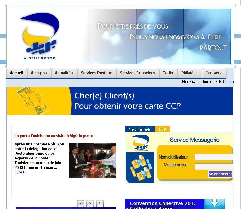 poste.dz Algérie Code confidentiel Consultation Compte ccp colis facture en ligne Algérieposte
