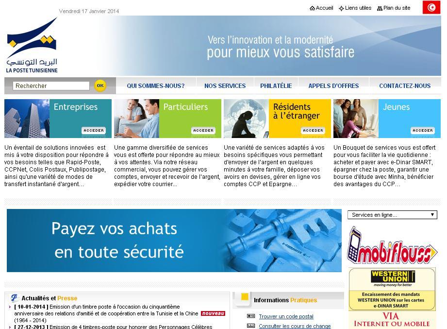 poste.tn La Poste Tunisienne colis carte e-dinar Smart consultation ccp Tunisie