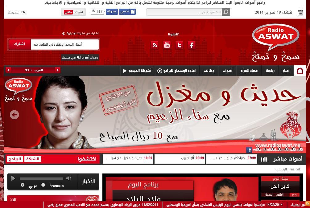 radioaswat.ma Radio Aswat FM Maroc écouter live Musique m3ak rachid lila liltna wled lbled tv