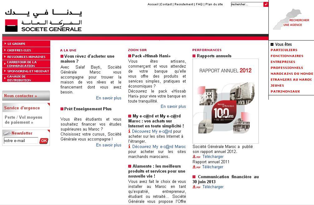 sgmaroc.com Société Générale Bank Maroc