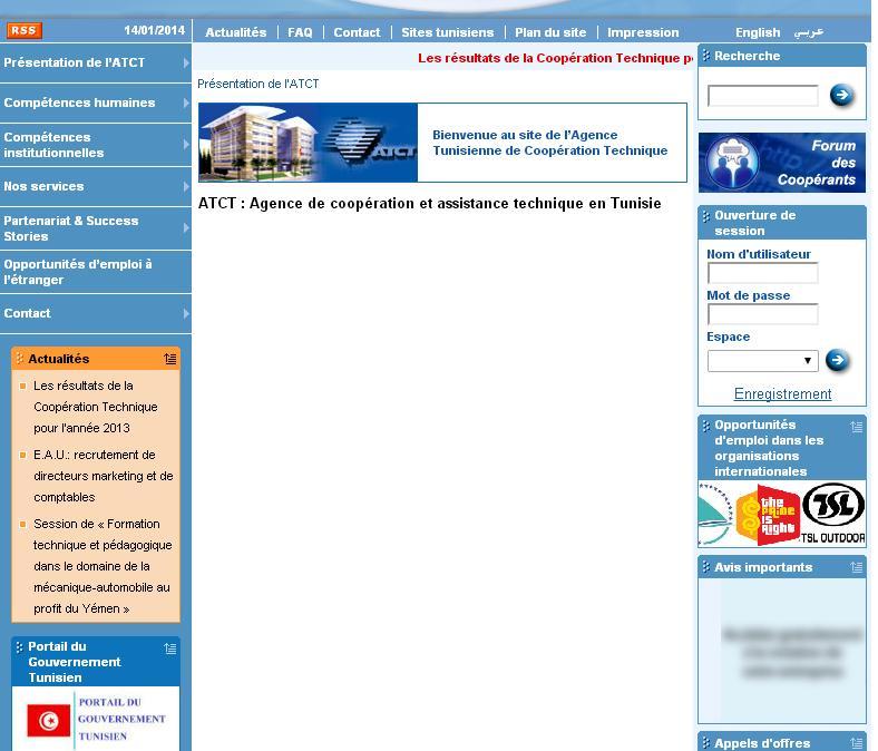 tunisie-competences.nat.tn ATCT Agence Tunisienne de Coopération Technique Tunisie CV Offre emploi adresse Recrutement